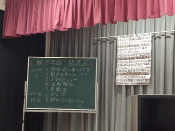 IMG_2526 - コピー.JPG